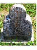 FLOREA, DELSIE C. - Adams County, Ohio | DELSIE C. FLOREA - Ohio Gravestone Photos
