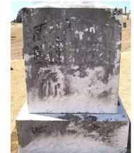SMITH, FREDRICK - Adams County, Ohio | FREDRICK SMITH - Ohio Gravestone Photos