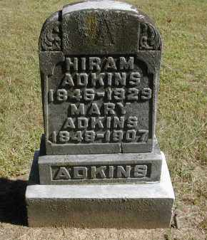 ADKINS, HIRAM - Gallia County, Ohio | HIRAM ADKINS - Ohio Gravestone Photos