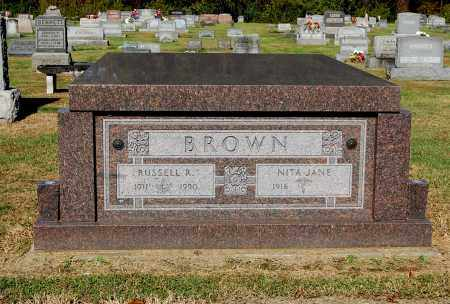 BROWN, NITA JANE - Gallia County, Ohio | NITA JANE BROWN - Ohio Gravestone Photos