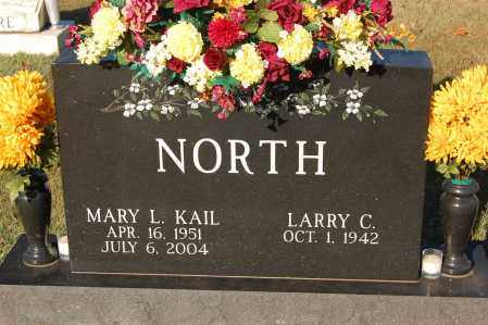 NORTH, LARRY C. - Gallia County, Ohio | LARRY C. NORTH - Ohio Gravestone Photos