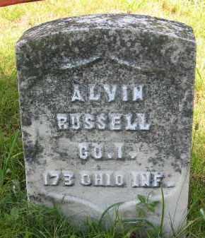 RUSSELL, ALVIN - Gallia County, Ohio | ALVIN RUSSELL - Ohio Gravestone Photos