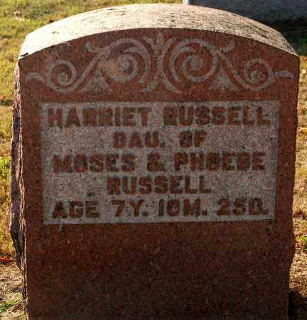 RUSSELL, HARRIET - Gallia County, Ohio | HARRIET RUSSELL - Ohio Gravestone Photos