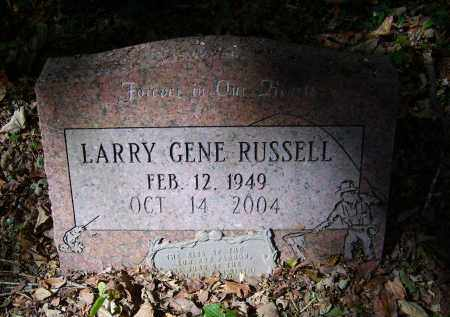 RUSSELL, LARRY - Gallia County, Ohio | LARRY RUSSELL - Ohio Gravestone Photos