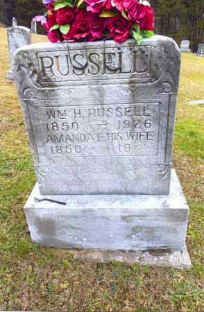 RUSSELL, WILLIAM H. - Gallia County, Ohio | WILLIAM H. RUSSELL - Ohio Gravestone Photos