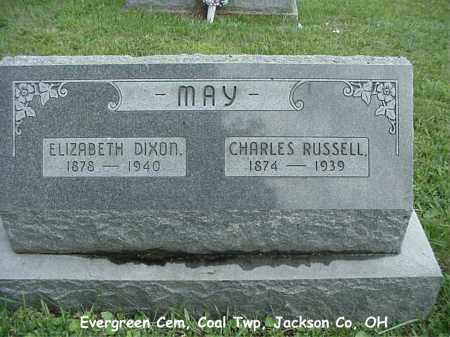 DIXON MAY, ELIZABETH - Jackson County, Ohio | ELIZABETH DIXON MAY - Ohio Gravestone Photos