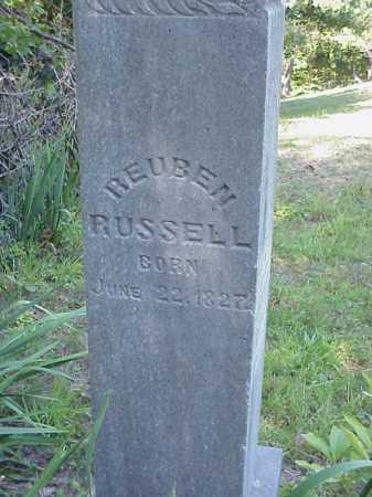 RUSSELL, REUBEN - Meigs County, Ohio | REUBEN RUSSELL - Ohio Gravestone Photos