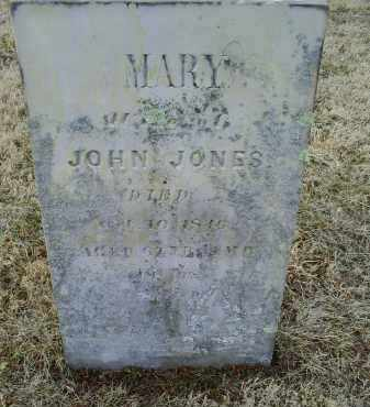 JONES, MARY - Ross County, Ohio | MARY JONES - Ohio Gravestone Photos