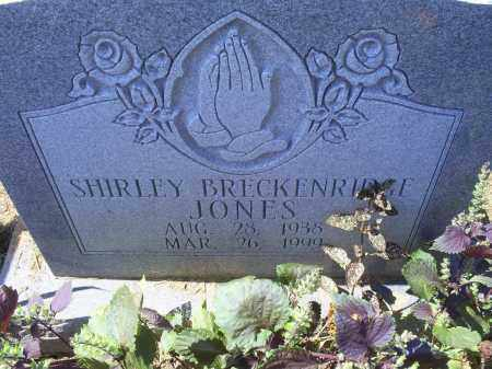 BRECKENRIDGE JONES, SHIRLEY - Ross County, Ohio | SHIRLEY BRECKENRIDGE JONES - Ohio Gravestone Photos