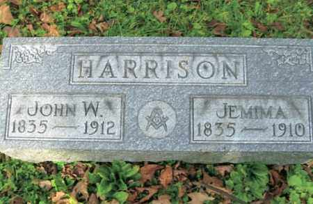 HARRISON, JOHN W. - Vinton County, Ohio | JOHN W. HARRISON - Ohio Gravestone Photos